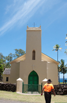 [St. Philomena Church - Kalawao, Moloka'i]