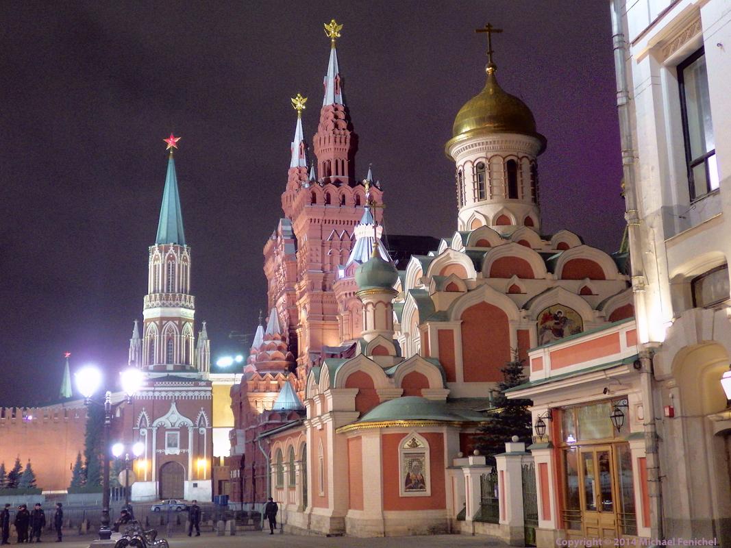 [Kazan Cathedral]