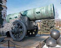 [Tsar Cannon Front - Kremlin]
